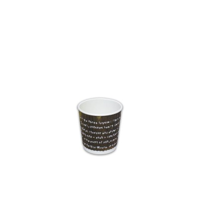Ruffles Insulated Paper Cup 4oz | 1000pcs