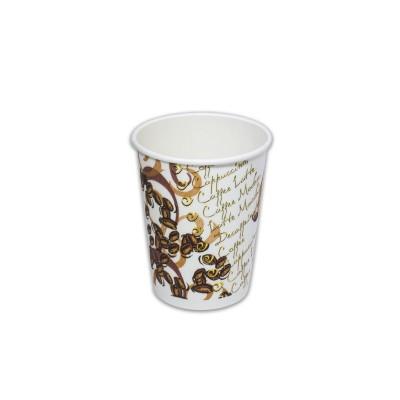 Insulated Foam-Paper Cup 12oz | 50pcsx20pkts