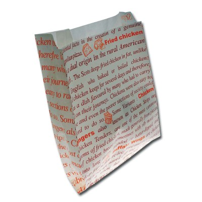 Greaseproof Printed Paper Bag 340x250+70mm | 1000pcs