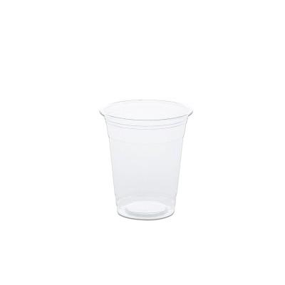 Clear Plastic Cups 8oz - PP | 50pcsx20pkts