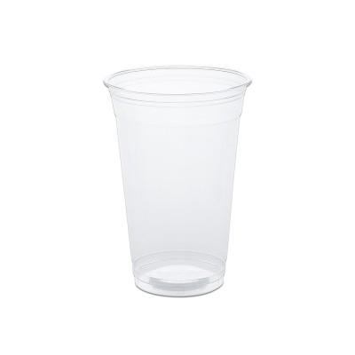 Clear Plastic Cups 20oz - PP | 50pcsx20pkts