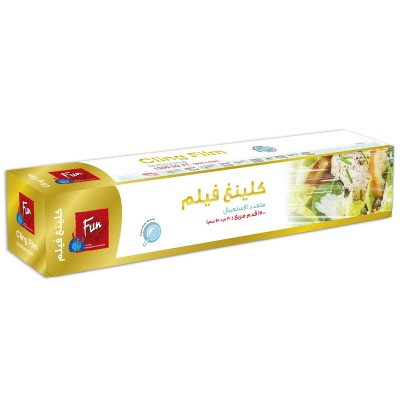 Fun® Cling Film 45cmx300m | 1pcx6pkts