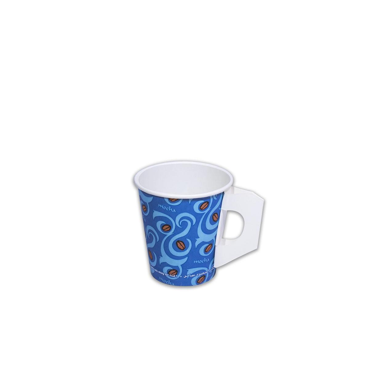 Printed Paper Cup w/ Handle 7oz - Mocha | 50pcs*20pkts