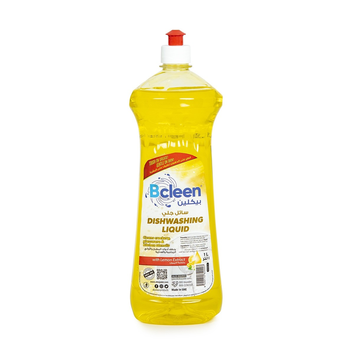 Bcleen® Dishwashing Liquid 1000ml - Lemon   12pcs