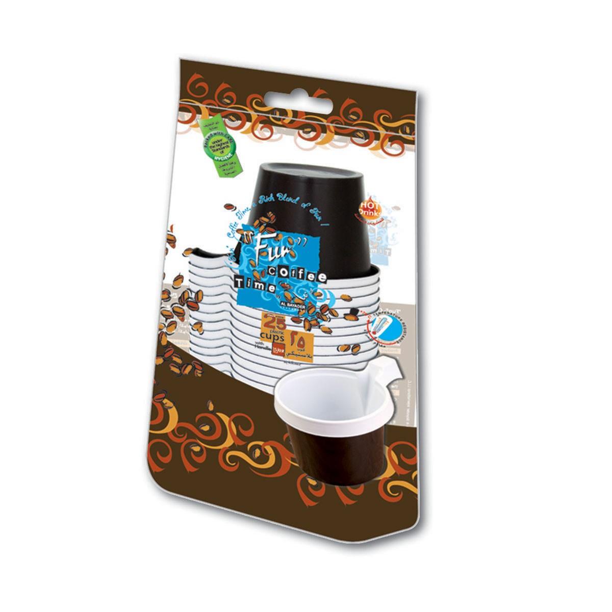 Fun® Plastic Cappuccino Cup 5oz - Brown   25pcsx40pkts