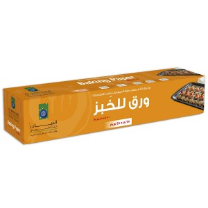 Silicon-Coated Baking Paper Roll 75mx45cm | 6rls