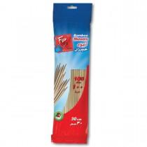 Fun® Bamboo Skewer 30cm | 100pcsx25pkts