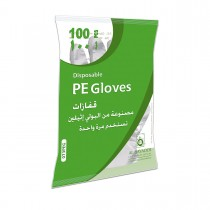 HDPE Gloves - Clear Embossed w/ Hole | 100pcsx100pkts